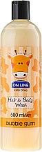 "Parfumuri și produse cosmetice Șampon-gel de duș ""Gumă de mestecat"" - On Line Kids Time Hair & Body Wash Bubble Gum"