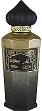 Parfumuri și produse cosmetice Nabeel Ya Ghali - Apă de parfum