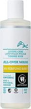 Parfumuri și produse cosmetice Spumă de baie pentru nou-născuți - Urtekram No Perfume Baby
