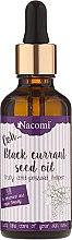 Parfumuri și produse cosmetice Ulei cu coacăză neagră - Nacomi Black Currant Seed Oil