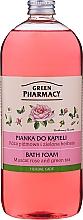 Parfumuri și produse cosmetice Spumă de baie, cu trandafir muscat și ceai vierde - Green Pharmacy