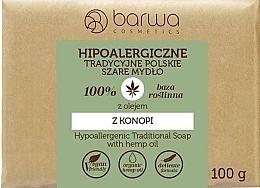 Parfumuri și produse cosmetice Săpun tradițional cu ulei de cânepă - Barwa Hypoallergenic Traditional Soap With Hemp Oil