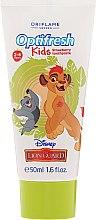 """Parfumuri și produse cosmetice Pasta de dinți pentru copii """"Leul Gardian"""" - Oriflame Disney The Lion Guard Toothpaste"""