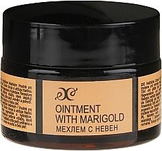 Parfumuri și produse cosmetice Unguent natural de calendulă - Hristina Cosmetics Ointment