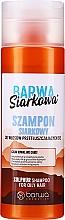 Parfumuri și produse cosmetice Șampon antibacterian cu sulf - Barwa Special Sulphur Antibacterial Shampoo