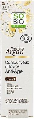 Cremă cu ulei de argan pentru ochi și buze - So'Bio Etic 5in1 Anti-Aging Eye & Lip Contour Cream — Imagine N1