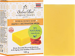 Parfumuri și produse cosmetice Săpun cu extract de miere - Sabai Thai Herbal Honey Soap
