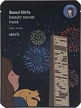 Parfumuri și produse cosmetice Mască de țesut pentru față - Skin79 Seoul Girl's Beauty Secret Mask Vital Care