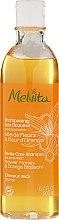 Parfumuri și produse cosmetice Șampon delicat pentru părul subțire și fragil - Melvita Gentle Nourishing Shampoo