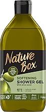 Parfumuri și produse cosmetice Gel de duș, cu ulei de măsline - Nature Box Softening Shower Gel With Cold Pressed Olive Oil