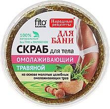 """Parfumuri și produse cosmetice Scrub de corp pentru întinerirea pielii """"Herbal"""", pentru saună - FitoKosmetik"""