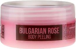 """Parfumuri și produse cosmetice Scrub pentru corp """"Trandafir"""" - Hristina Stani Chef's Bulgarian Rose Body Peeling"""