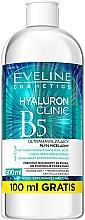 Parfumuri și produse cosmetice Apă micelară 3în1 - Eveline Cosmetics Hyaluron Clinic B5