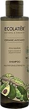 """Parfumuri și produse cosmetice Șampon """"Nutriție și forță"""" - Ecolatier Organic Avocado Shampoo"""