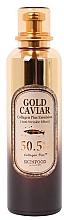 Parfumuri și produse cosmetice Emulsie pentru față - SkinFood Gold Caviar Collagen Plus Emulsion