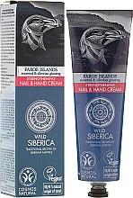 Parfumuri și produse cosmetice Cremă pentru mâini și unghii pentru fermitate - Natura Siberica Faroe Islands Strengthening Nail & Hand Cream