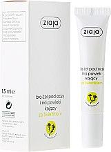 Parfumuri și produse cosmetice Gel Bio pentru pielea din jurul ochilor - Ziaja Bio-Gel Eye And Eyelid Smoothing With A Skylight