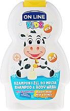 "Parfumuri și produse cosmetice Șampon-Gel de duș ""Lapte"" - On Line Kids Milk Shampoo & Body Wash"