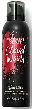 Parfumuri și produse cosmetice Gel de duș - Victoria's Secret Cloud Wash Temptation Foaming Gel