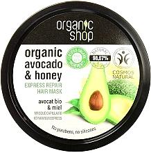 """Духи, Парфюмерия, косметика Маска для волос """"Медовое авокадо"""" - Organic Shop Organic Avocado and Honey Hair Mask"""