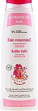 """Parfumuri și produse cosmetice Spună pentru baie """"Căpșună"""" - Alphanova Kids Princess Foaming Bath"""