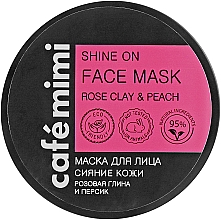 """Parfumuri și produse cosmetice Mască de față """"Strălucirea pielii"""" - Cafe Mimi Face Mask"""