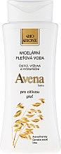 Parfumuri și produse cosmetice Apă micelară - Bione Cosmetics Avena Sativa Micellar Water