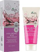 Parfumuri și produse cosmetice Spumă de curățare cu acid hialuronic - Ekel Hyaluronic Acid Foam Cleanser