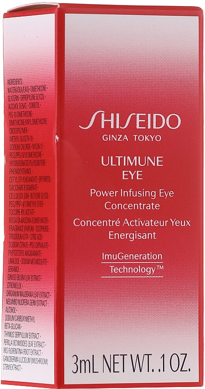 Set - Shiseido Ultimune (conc/50ml + foam/15ml + softner/30ml + conc/3ml) — Imagine N6