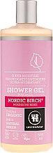 Parfumuri și produse cosmetice Gel de duș - Urtekram Organic Nordic Birch Shower Gel