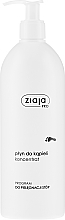 Parfumuri și produse cosmetice Lichid concentrat de baie - Ziaja Pro Concentrated Bath Liquid