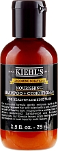 Parfumuri și produse cosmetice Șampon- balsam de păr - Kiehl`s Grooming Solutions Nourishing Shampoo + Conditioner