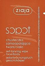 Parfumuri și produse cosmetice Șervetele autobronzante - Ziaja