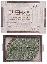 Духи, Парфюмерия, косметика Твёрдый мини-шампунь для укрепления и роста волос - Dushka