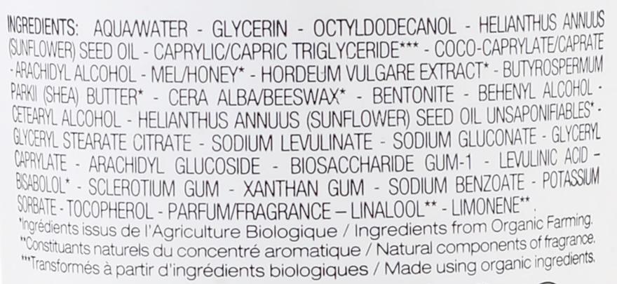 LAPTE PENTRU CORP - Melvita Nectar de Miels Comforting Creamy Milk — Imagine N3