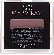 Pudră-Iluminator - Mary Kay Chromafusion Highlighter Powder — Imagine N2