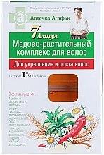 Parfumuri și produse cosmetice Complex pentru întărirea și creșterea părului - Reţete bunicii Agafia