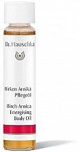 """Parfumuri și produse cosmetice Unt de corp """"Mesteacăn și Arnica"""" - Dr. Hauschka Birch Arnica Energising Body Oil (mini)"""