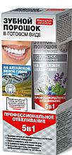 """Parfumuri și produse cosmetice Praf de dinți în formă finală pe argilă albă altaică """"5 în 1"""" - FitoKosmetik Rețete culinare tradiționale"""