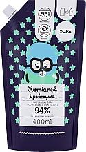 """Parfumuri și produse cosmetice Gel natural de duș, pentru copii """"Mușețel și urzică"""" - Yope Shower Gel (doy-pack)"""