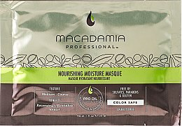 Духи, Парфюмерия, косметика Маска для волос - Macadamia Professional Natural Oil Nourishing Moisture Masque (пробник)