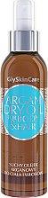 Parfumuri și produse cosmetice Ulei de argan pentru păr și corp - GlySkinCare Argan Dry Oil For Body & Hair