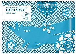Parfumuri și produse cosmetice Mască-mănuși pentru mâini - Avon Korean Beauty Thermal Hydrating Hand Mask