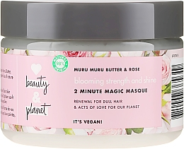 """Parfumuri și produse cosmetice Mască pentru păr """"Culoare înflorită"""" - Love Beauty&Planet Muru Muru Butter&Rose Mask"""