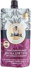 Parfumuri și produse cosmetice Mască pentru corp cu nămol termal - Baia bunicii Agafia