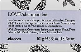 Духи, Парфюмерия, косметика Твердый шампунь для выравнивания жестких и волнистых волос - Davines Essential Haircare Love Smooth Shampoo Bar