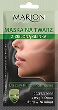 Parfumuri și produse cosmetice Mască de față argilă verde - Marion SPA Mask