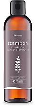 Parfumuri și produse cosmetice Шампунь для сухих и нормальных волос - Fitomed Herbal Shampoo For Dry And Normal Hair