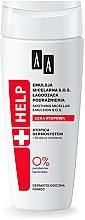Parfumuri și produse cosmetice Emulsie micelară calmantă pentru față - AA Cosmetics Help Soothing Micellar Emulsion SOS Atopic Skin