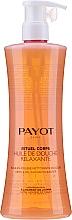 Parfumuri și produse cosmetice Ulei de curățare cu extract de iasomie și ceai alb pentru corp - Payot Rituel Corps Relaxing Shower Oil
